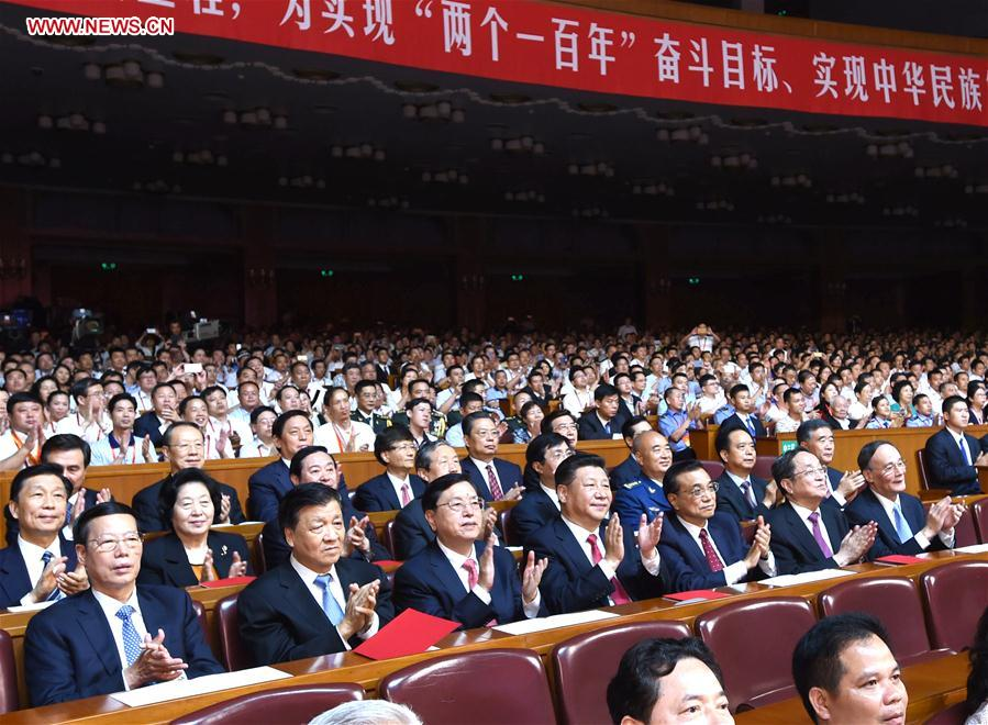 Les dirigeants chinois assistent à un concert marquant le 95e anniversaire du PCC