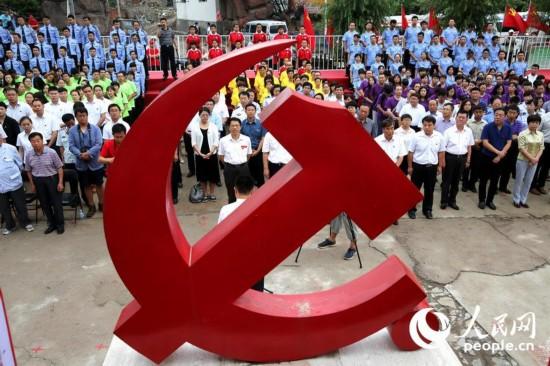 """6月28日,京西""""第一党支部""""集体政治生日现场。姚宝良 摄"""