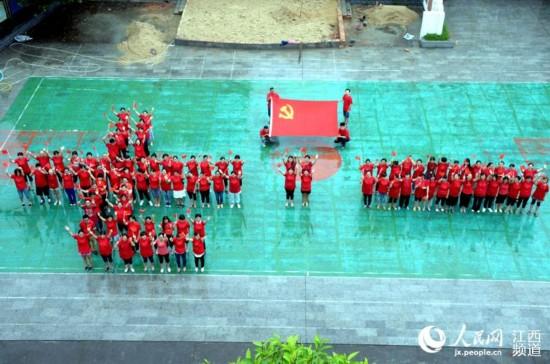 """江西南昌95名党员拼""""七·一""""图案,向党的95岁生日献礼。"""