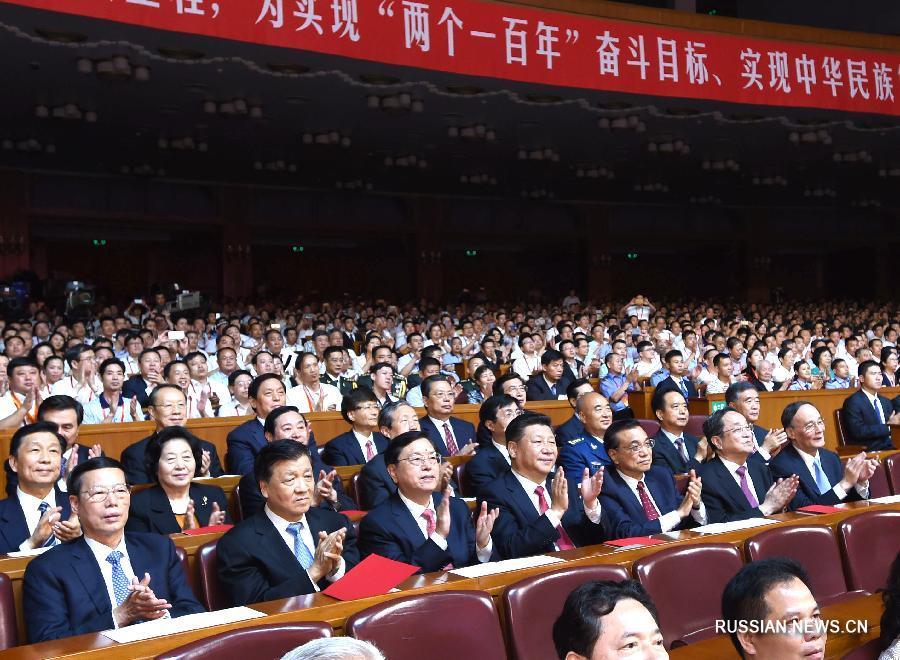 Торжественный концерт в честь 95-летия основания КПК в Пекине