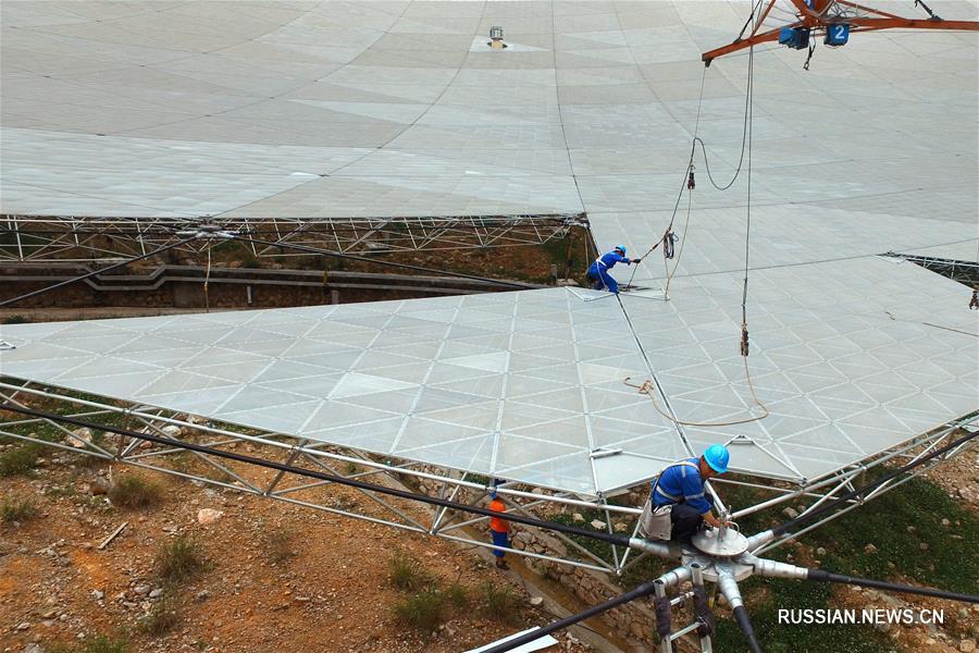 Строительство крупнейшего в мире радиотелескопа FAST в провинции Гуйчжоу