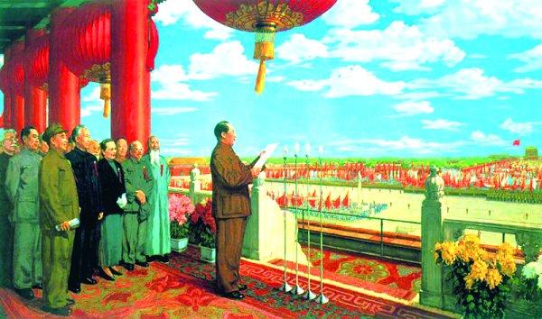 Ветеран НОАК вспоминает о церемонии образования КНР