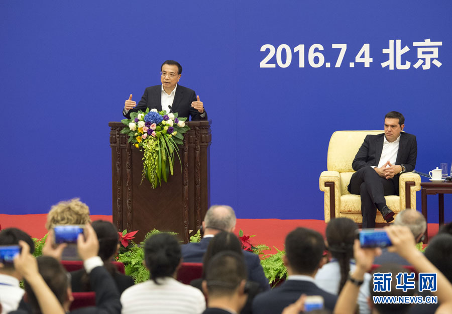 Premier Li Keqiang makes a speech at a China-Greece maritime cooperation forum held in the Great Hall of the People in Beijing on Monday, July 4, 2016. [Photo: Xinhua]