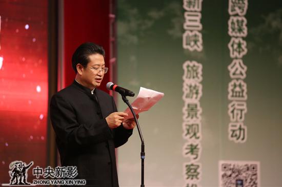 《新三峡》总导演杨书华先生介绍活动情况