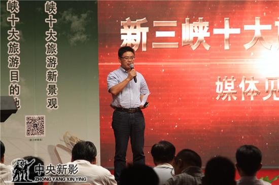 巴东县委常委宣传部长陈平财先生介绍神农溪景区