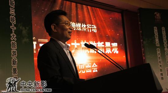 中央宣传部原秘书长官景辉发言