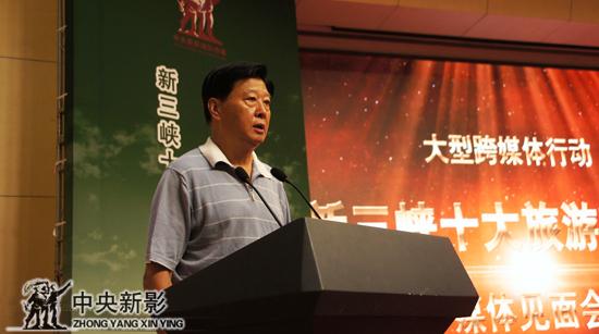 国家旅游局原办公室副主任、亚洲旅游交流中心原副主任刘铁森先生介绍三峡考察感受。