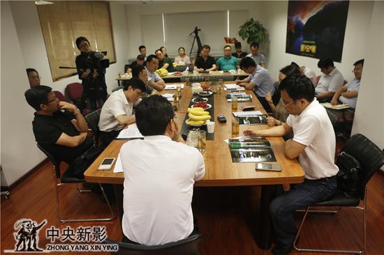 6月29日 新三峡十大旅游新景观合作座谈会在京举行