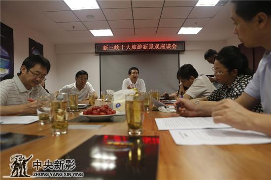 座谈会由《新三峡》总导演、总制片人、中央新影国际传媒董事长杨书华主持