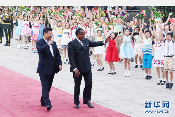 China will support the development of a special economic zone in Pointe Noir to speed up bilateral industrial cooperation, Chinese President Xi Jinping said when meeting with Republic of Congo President Denis Sassou Nguesso.