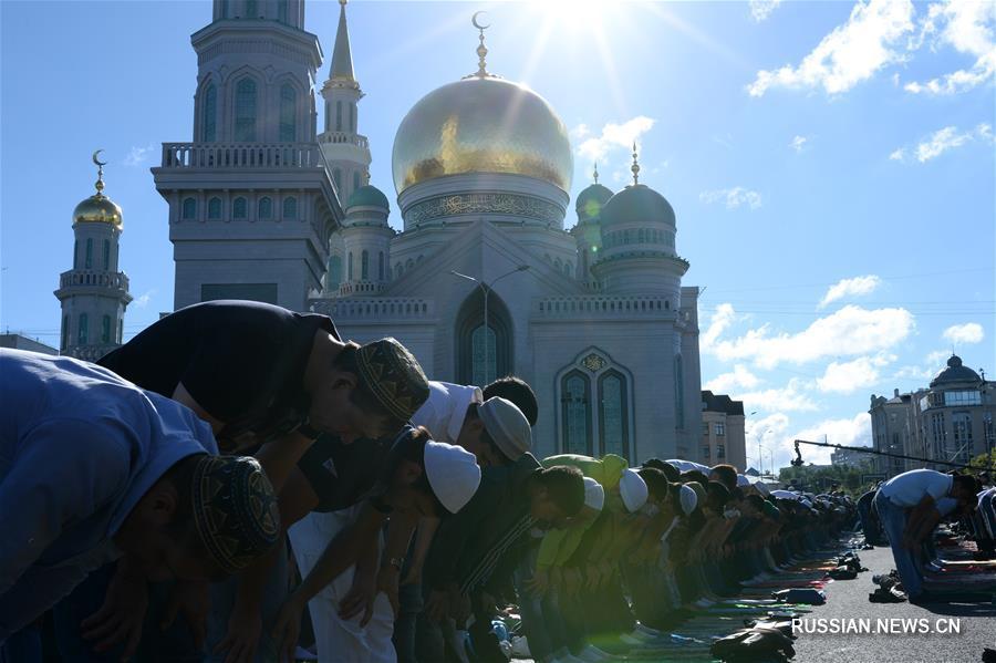 Празднование Ураза-байрама в Москве
