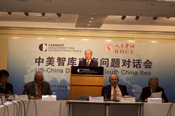 Former State councilor Dai Bingguo delivers a speech at the China-US Dialogue on South China Sea between Chinese and US think tanks in Washington on Tuesday. [Niu Yue/For China Daily]