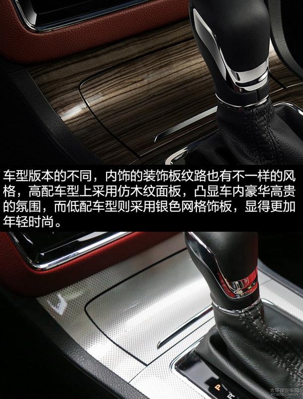 T自动豪华版 荣威RX5购车手册高清图片