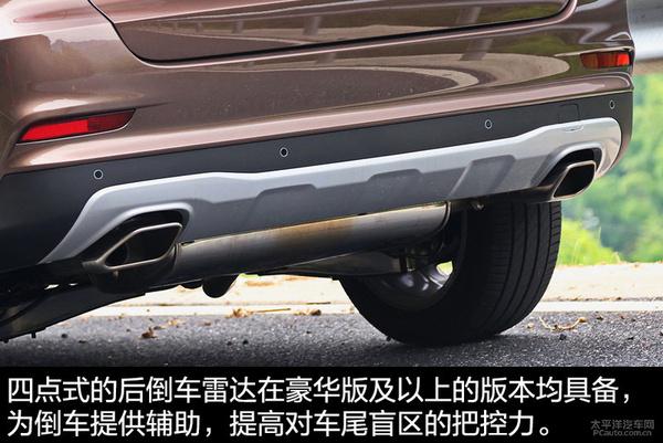 推荐1.5T自动豪华版 荣威RX5购车手册高清图片