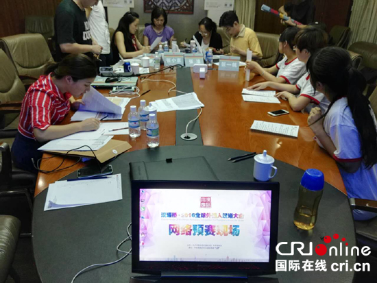 The 2016 Chinese Bridge contest, the annual Chinese-language proficiency competition, has opened here in Beijing.