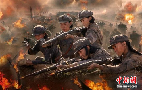 "The TV drama ""Bathed in Blood"" traces how the party leads the people in Qiongya, or now known as Hainai province, to gain the victory in battles against Kuomintang forces, and get the final liberation of the island."