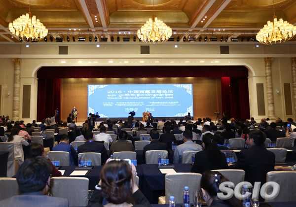 A forum of experts from home and abroad have gathered in Tibet to discuss the future development of the region.
