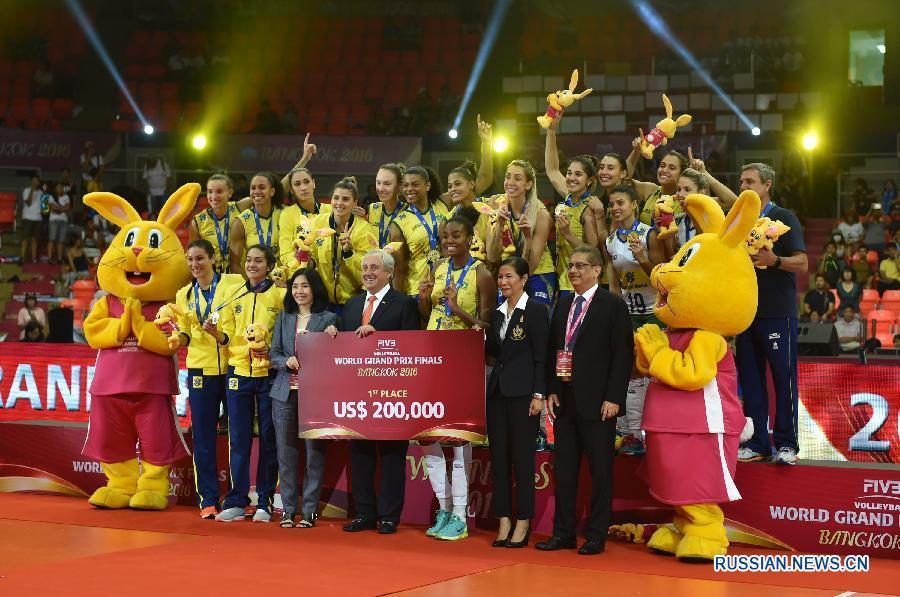 Бразилия выиграла Мировое Гран-при по женскому волейболу-2016