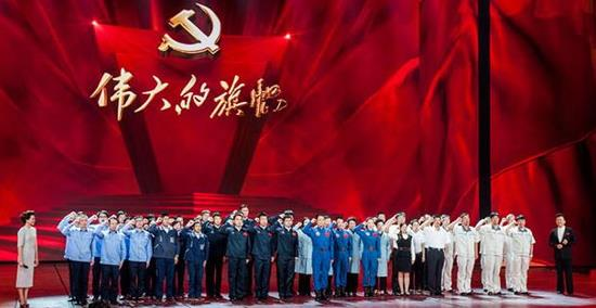 2017年月14日(星期日):【诗词原创】《 五律﹒中共建党95周年感赋(作于:2016年7月)》 - ldm7879 - ldm7879的博客