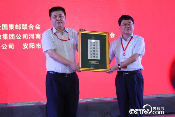 中國郵政集團公司向安陽市人民政府贈送第一版《殷墟》特種郵票(版號:01A)