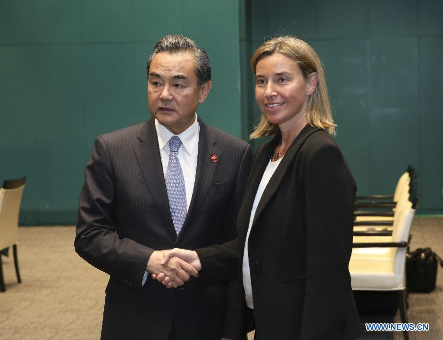 ASEM : la Chine réitère sa position sur la mer de Chine méridionale