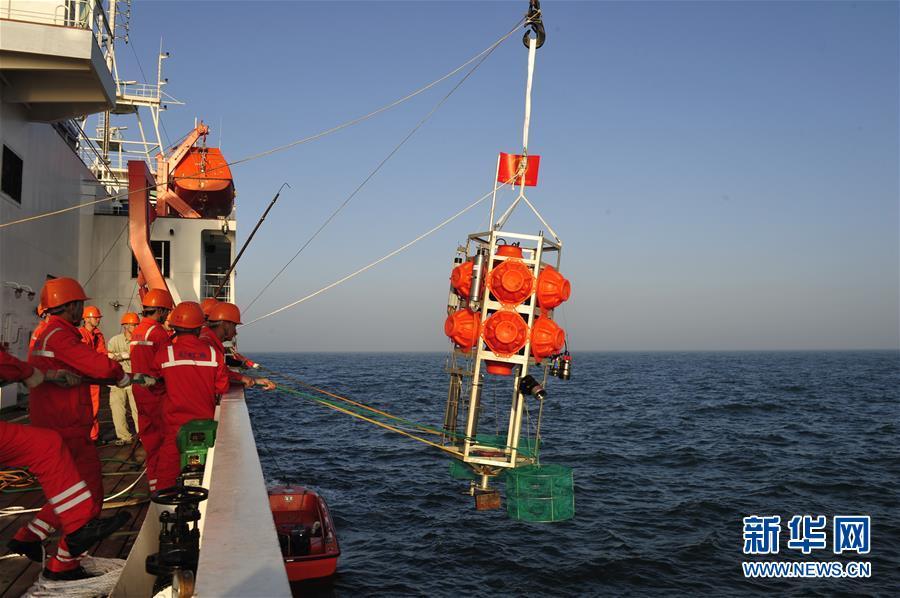 """Судно """"Чжан Цзянь"""" прибыло в целевую акваторию ЮКМ для испытаний глубоководного оборудования и научных исследований"""
