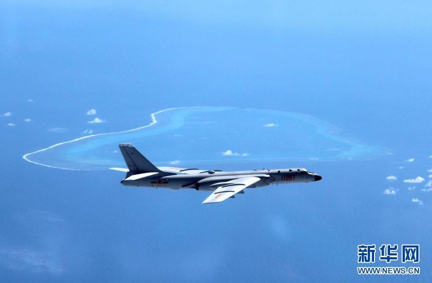 Patrouille de combat en mer de Chine méridionale