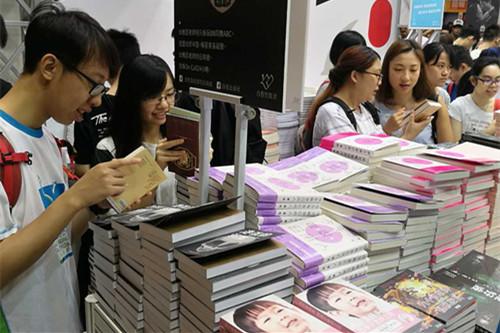 The 2016 Hong Kong Book Fair has opened at the Hong Kong Convention and Exhibition Center.