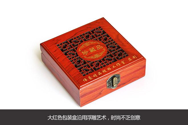 大红色包装盒沿用浮雕艺术,时尚不乏创意(图2)