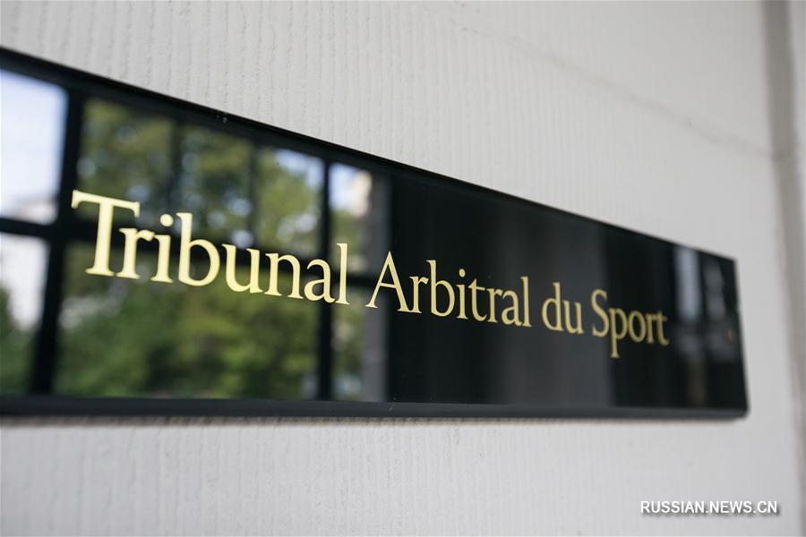 Спортивный арбитражный суд отказал Олимпийскому комитету России в иске к ИААФ