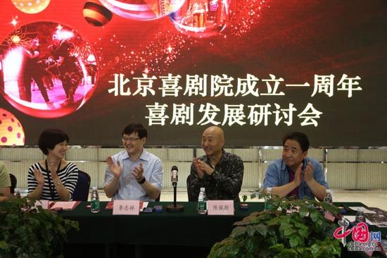 北京喜剧院,陈佩斯,姜昆,北京喜剧院成立一周年