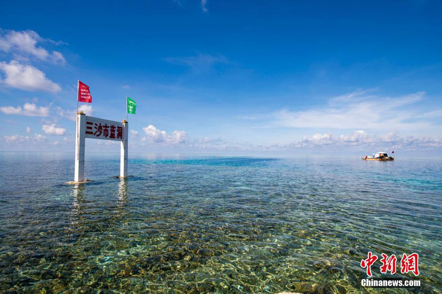 "A photo taken on July 24, 2016 shows distant view of the ""Sansha Yongle Blue Hole"", which was officially named by the Sansha municipal government on Sunday, in Yongle, a major coral reef in the Xisha Islands. It was confirmed on Friday by Chinese researchers that it is the world"