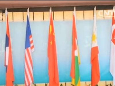 王岐山:中菲要共同发展、共享机遇、共谋未来