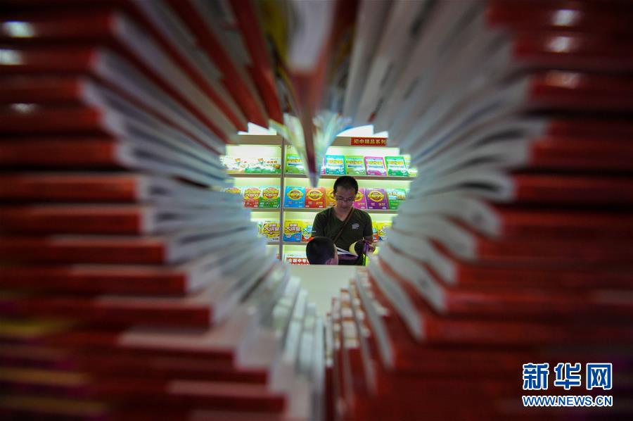 The 26th National Book Trading Expo has opened in the city of Baotou in Inner Mongolia.