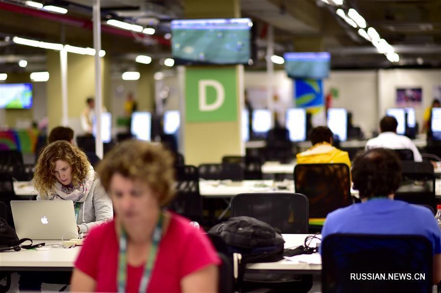 Журналисты прибывают в Рио-де-Жанейро