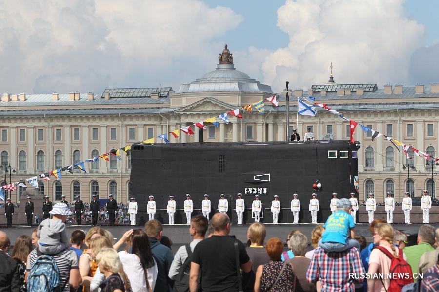 Россия отмечает День ВМФ парадами в главных портах от Петербурга до Владивостока