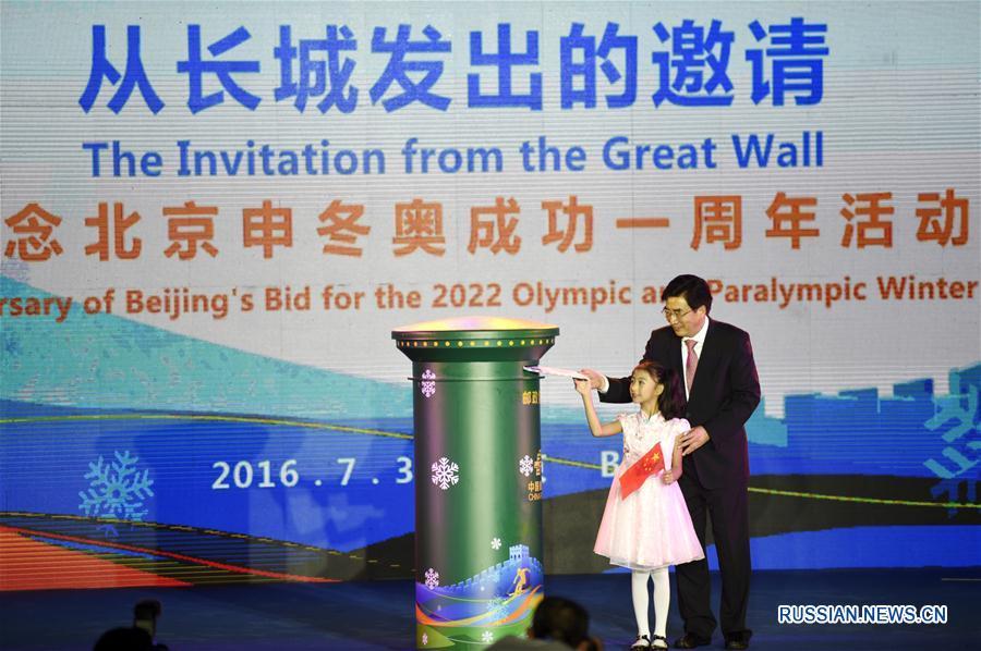 Год назад Пекин был избран столицей зимних Игр-2022