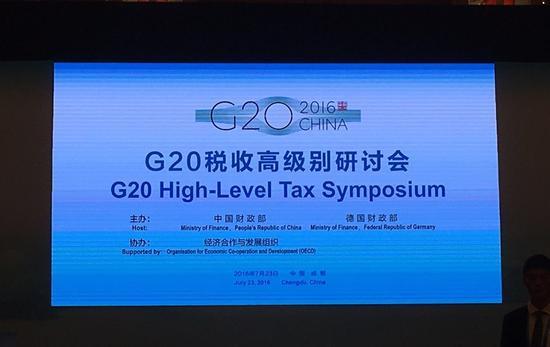 Plus de 900 participants à la 3e réunion des ministres des Finances et des banquiers centraux du G20 à Chengdu