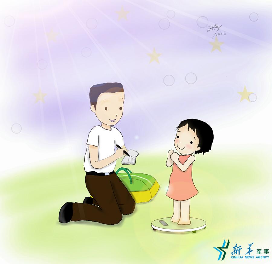 【微新闻】含含爸的漫画_漫画礼物_央视网(频道古惑仔1133图片