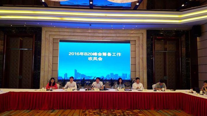 В Ханчжоу завершается подготовка к саммиту B20