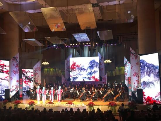 Concert dedicated to Pekin Opera master Mei Baojiu