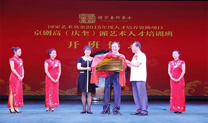 Talent endowment program for Gao School