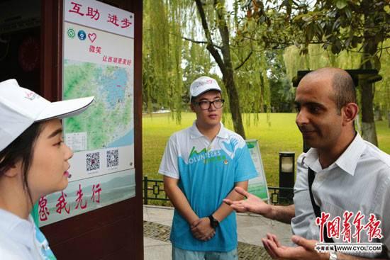 Волонтеры Ханчжоу активно готовятся к приезду гостей саммита G20