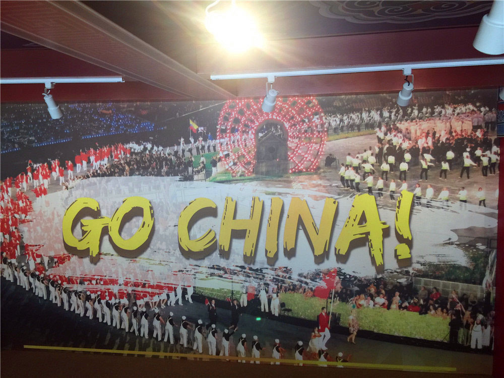 """""""Дом Китая"""" в Рио-де-Жанейро открыл свои двери"""