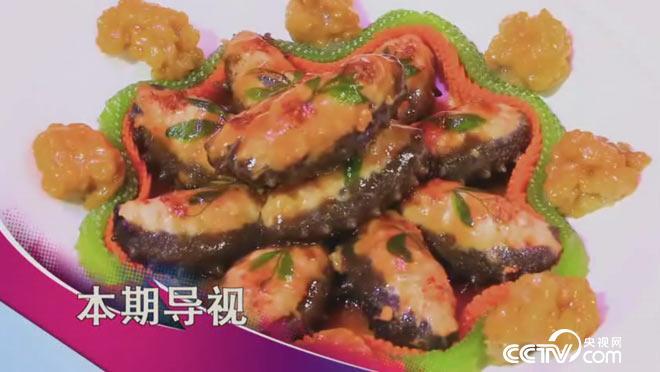 [食尚大转盘]王牌海鲜家常味 20160807