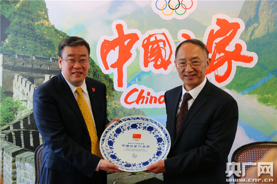 China House will not only serve the Chinese Olympic delegation during the two-week festival of sport, but will also be a culture exchange center for all.