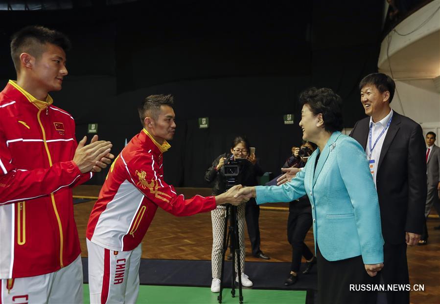 Вице-премьер Госсовета КНР Лю Яньдун навестила китайских олимпийцев