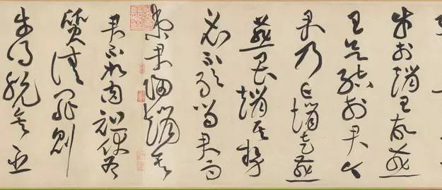 Huang Tingjian