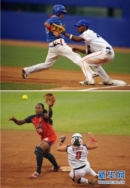 Le CIO ajoute cinq sports au programme des Jeux olympiques de Tokyo de 2020