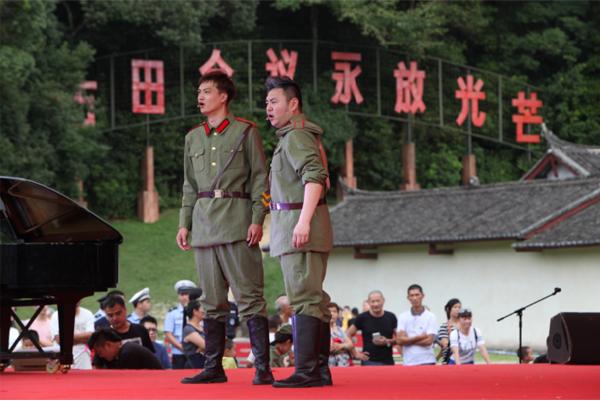 走长征路 唱响东方情 东方歌舞团下基层演出